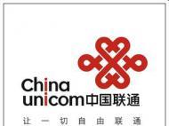 中国联通东莞分公司租用复印打印机