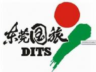 东莞市国际旅行社有限公司租用复印、打印一体机