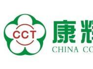 东莞市康辉国际旅行社有限公司租用彩色复印、打印